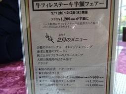 DSC09879.JPG